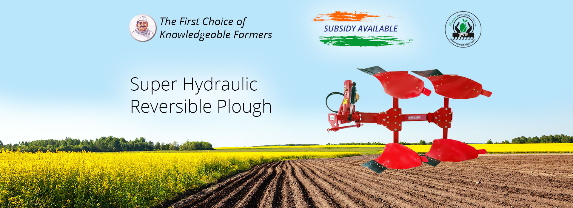 Hydraulic Reversible Plough Manufacturers India| Hydraulic Palti Nangar Manufacturer India| Reversible Plough Manufacturers India| Reversible Plough Suppliers India|Hydraulic Reversible Hal India